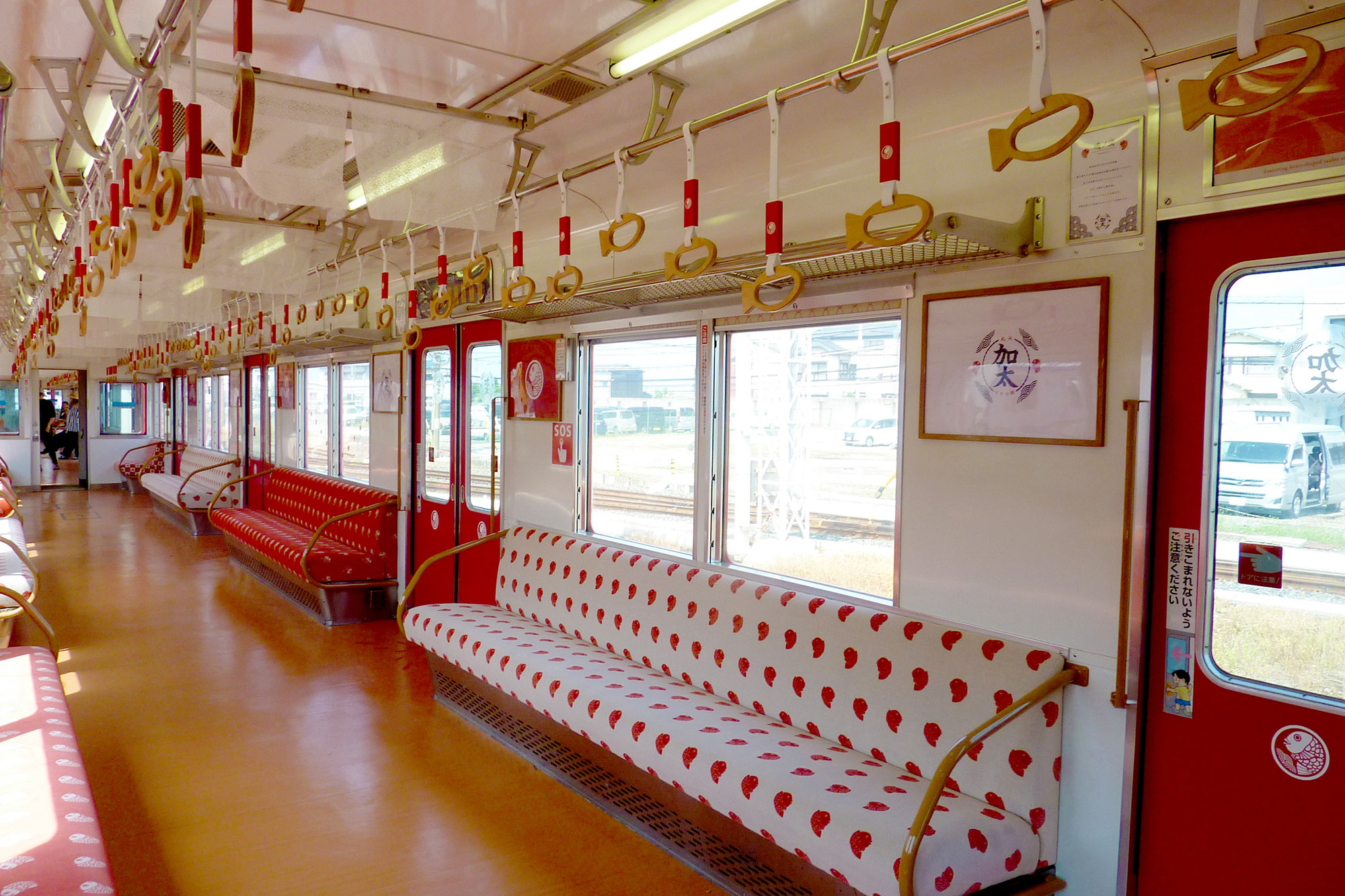 Inside the trainの写真
