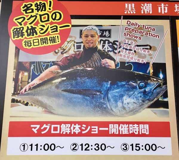 The tuna show is 3 times a day at 11:00, 12:30pm and 15:00.