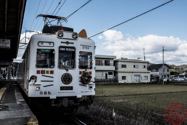 The Tama train, named after Super Station Master Tama.