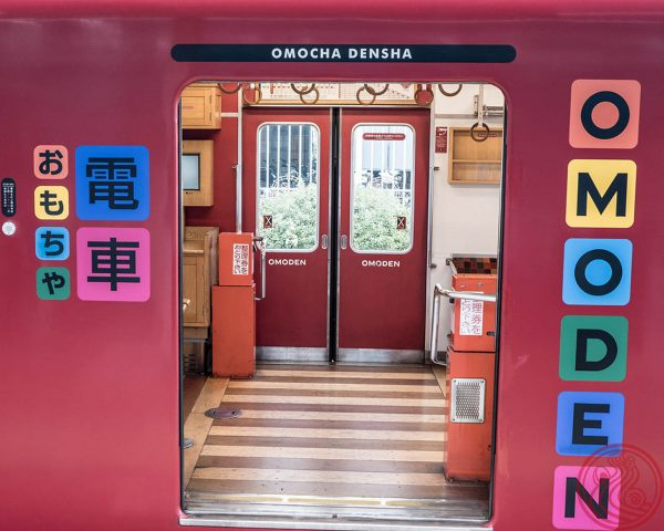 Again, cute. I was informed by some train photography nerds that the umeboshi train only runs on Sundays.