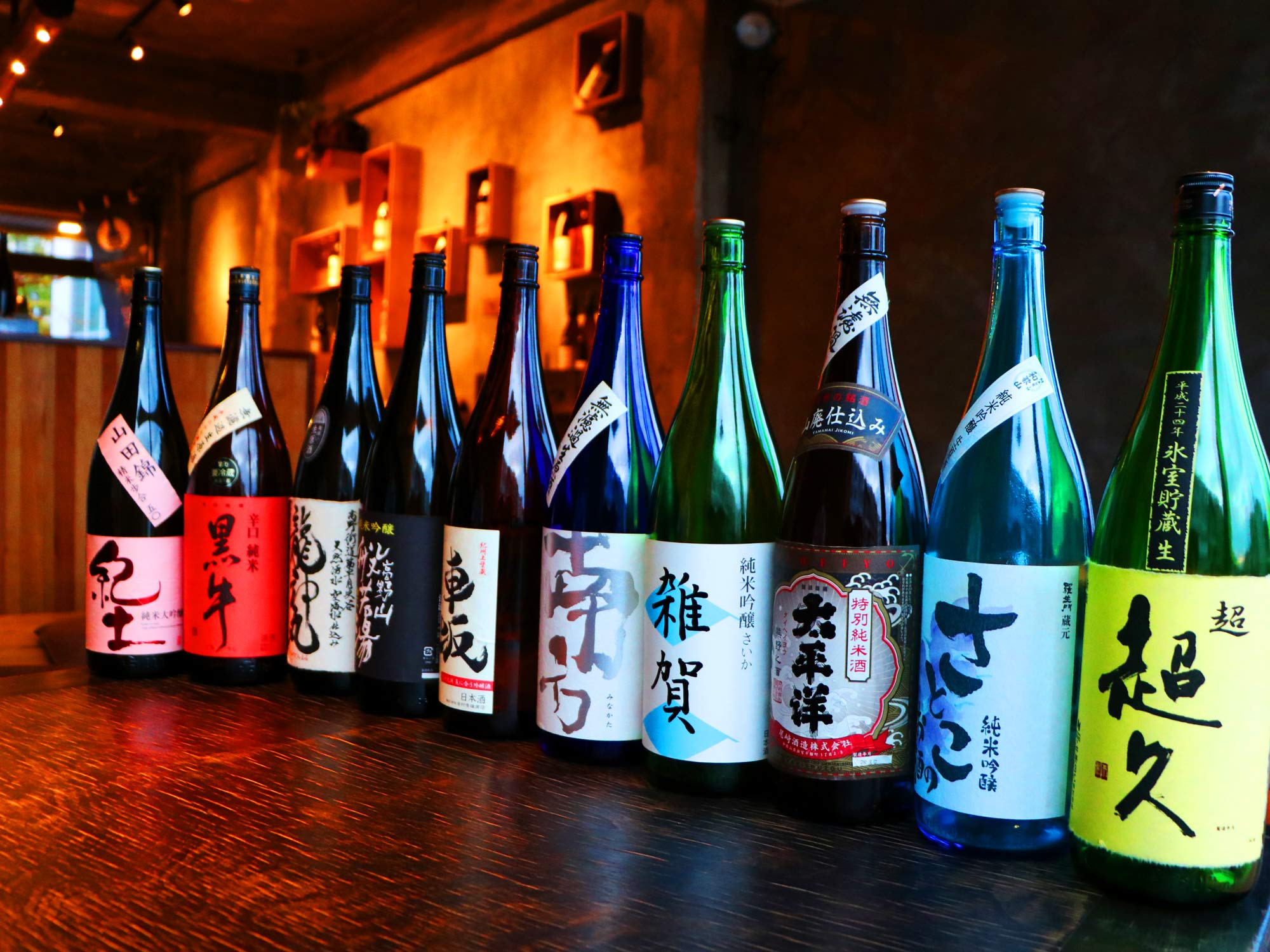 10 Breweries in Wakayama Prefectureの写真