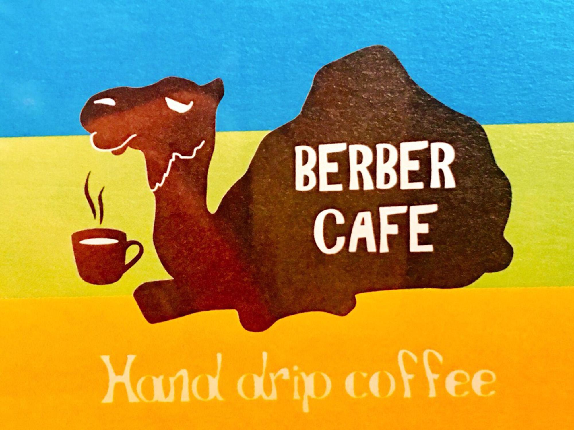 BERBER CAFE Signの写真
