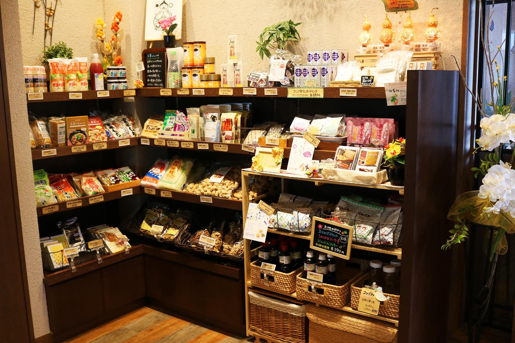 Shopの写真