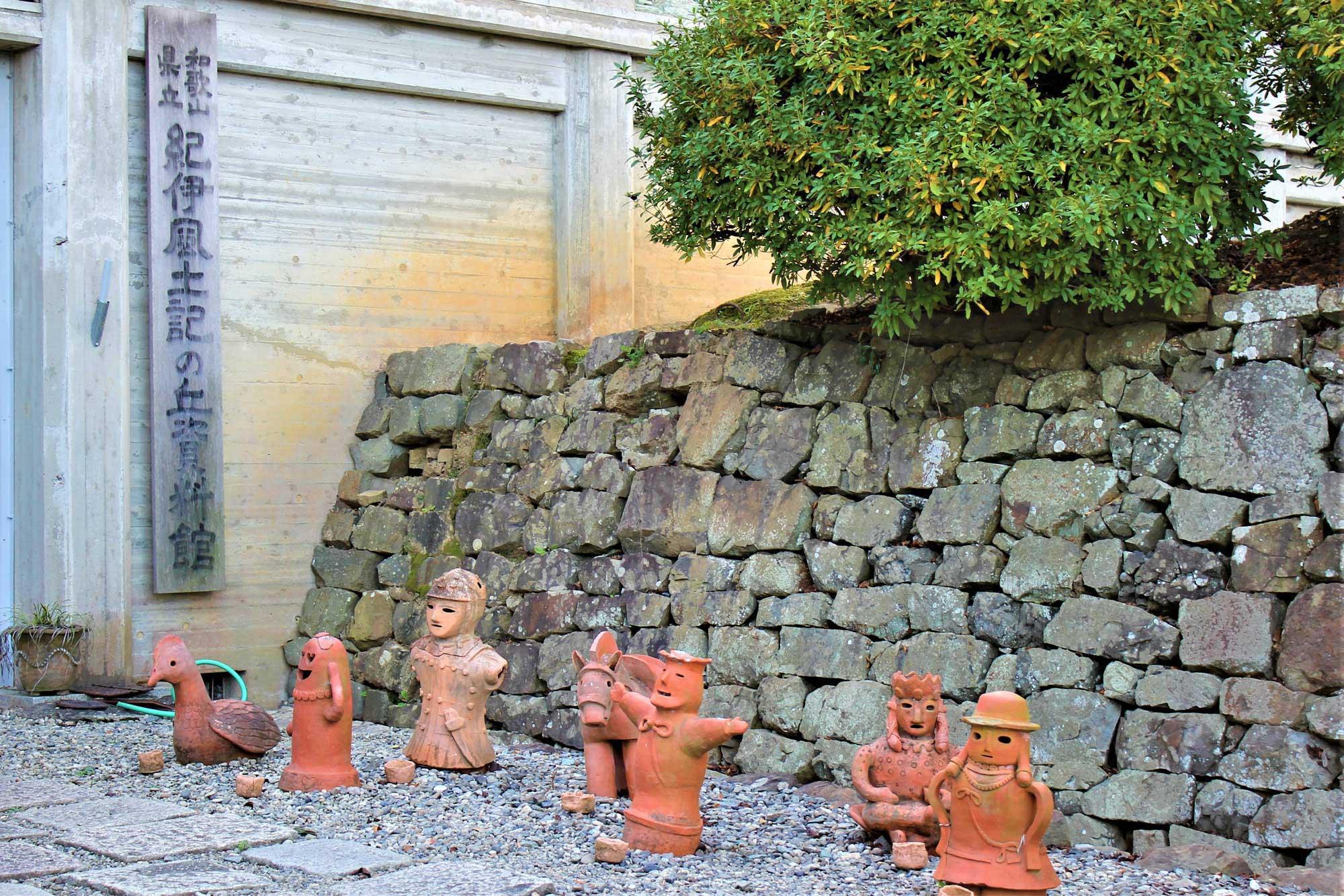 KIIFUDOKI NO OKA MUSEUMの写真