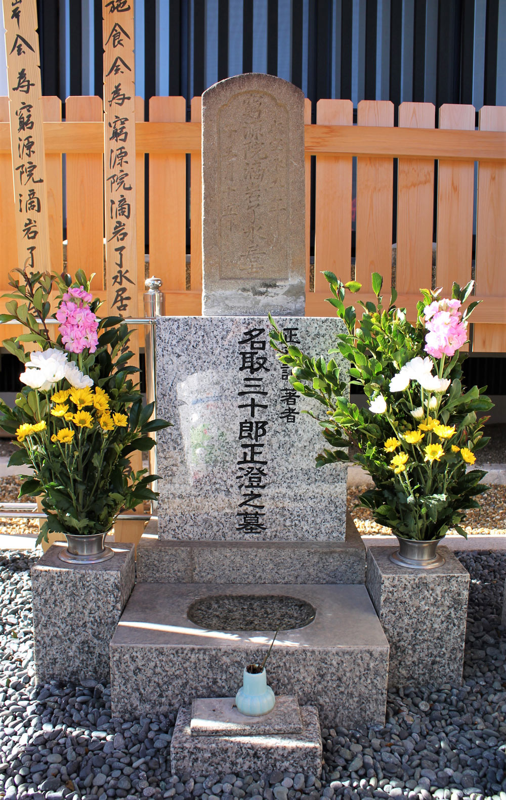 Masumi Natori's gravestone (the gravestone on the top is the gravestone of the time)の写真