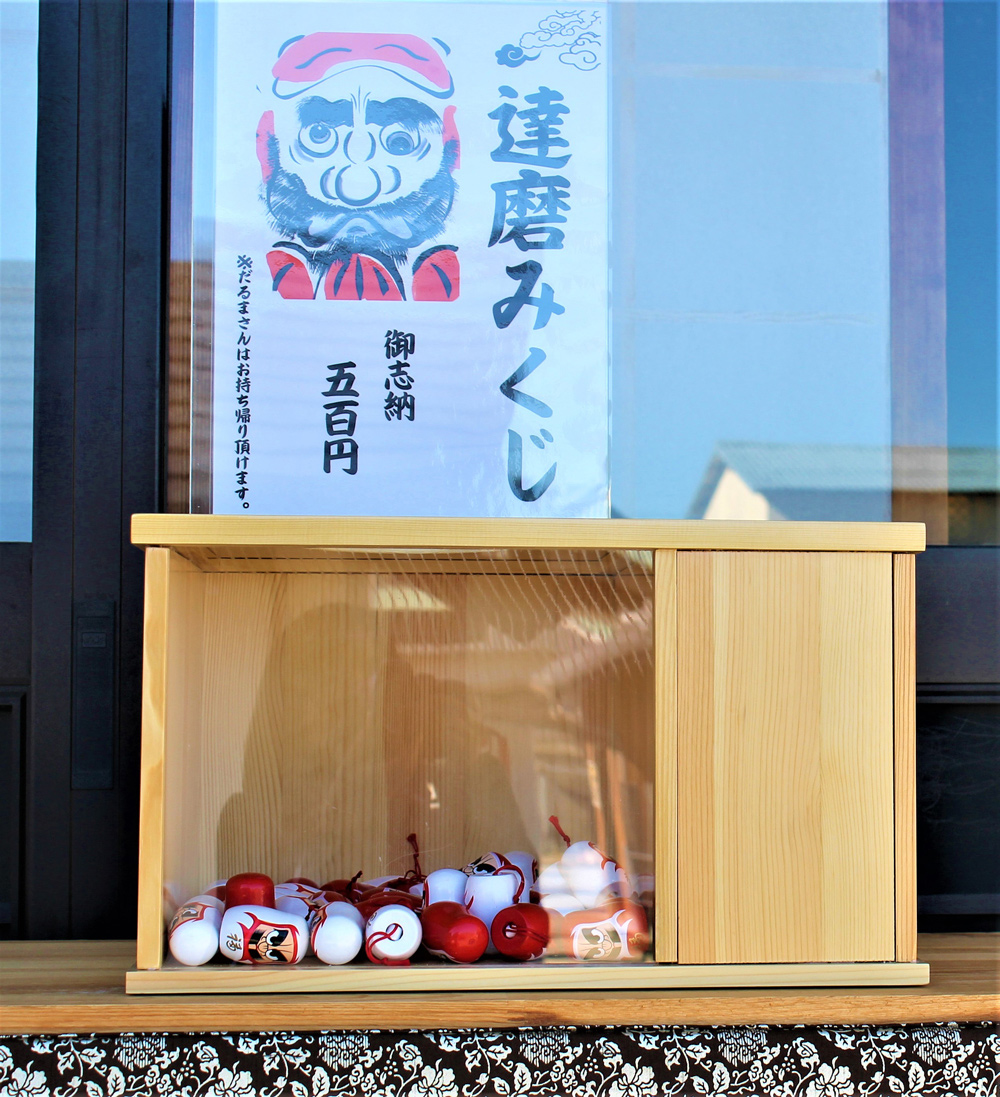 Daruma lottery (The daruma who drew can be brought home.)の写真
