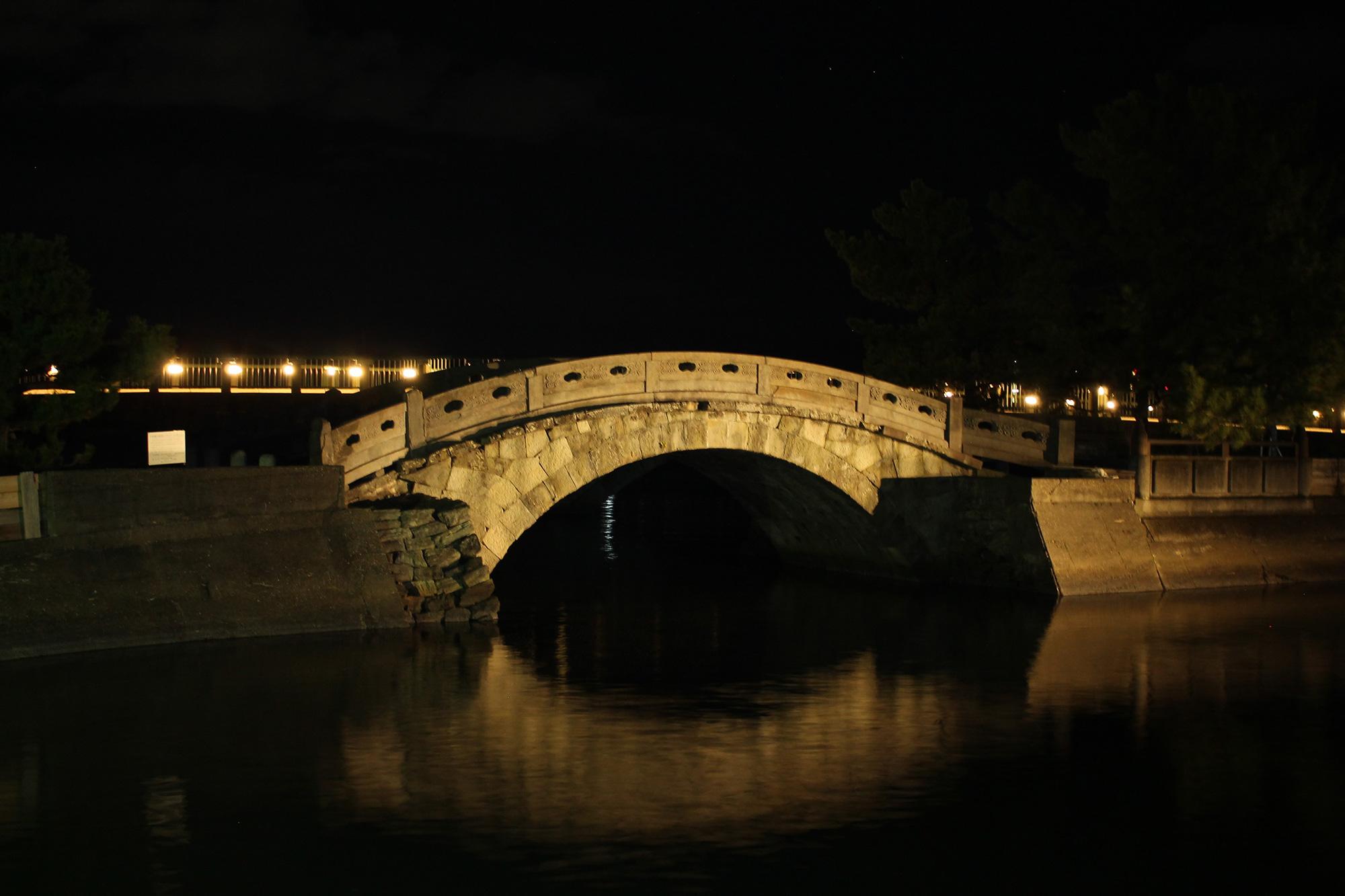 Furo-bashi Bridgeの写真