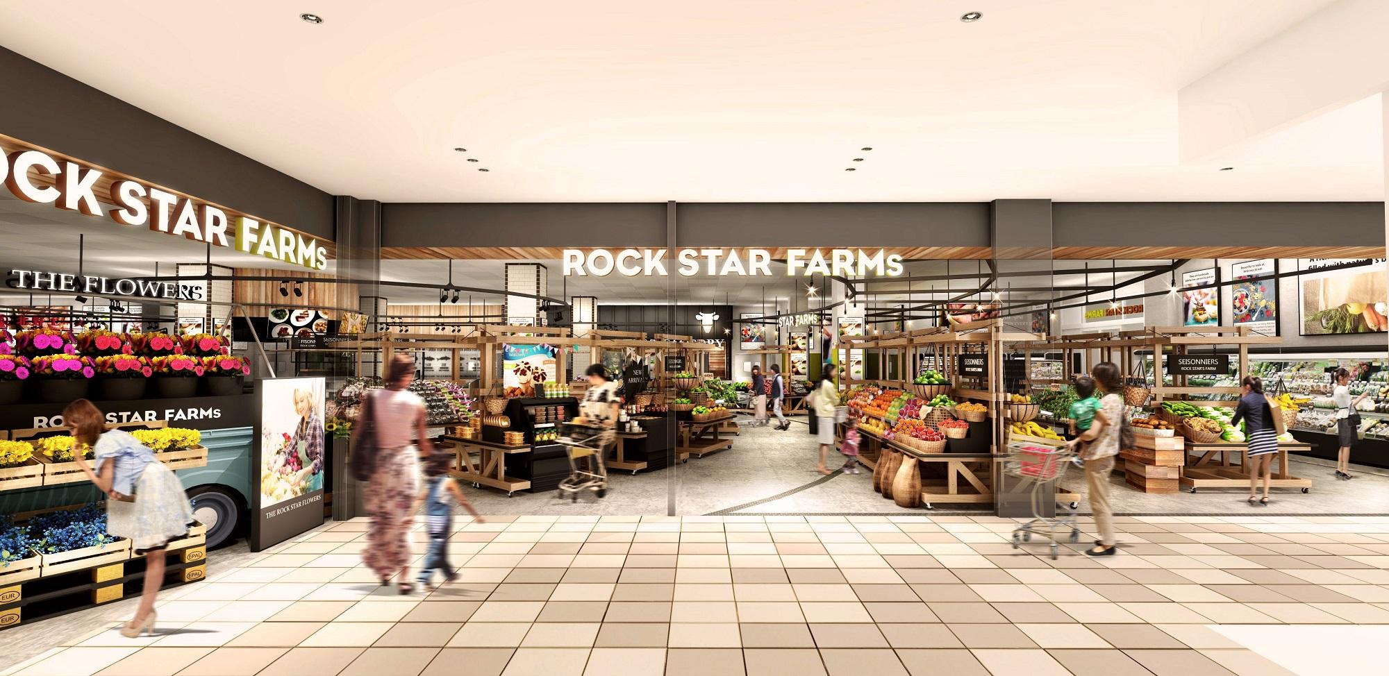 ROCK STAR FARMsの写真