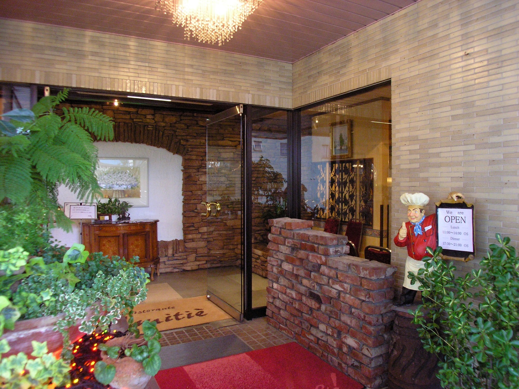 entranceの写真